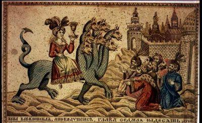 Whore_of_Babylon Public Domain Image from Wikipedia